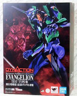 Dynaction Multipurpose Humanoid Decisive Weapon Evangelion Test Type-01