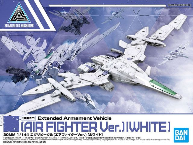 1/144 30MM Extended Armour Vehicle Air Fighter (White)