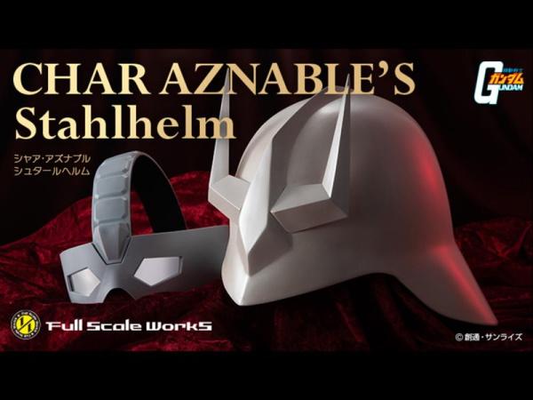 Full Scale Works: Mobile Suit Gundam - Char Aznable's Stahlhelm