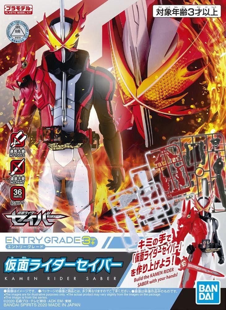 Entry Grade Kamen Rider Saber