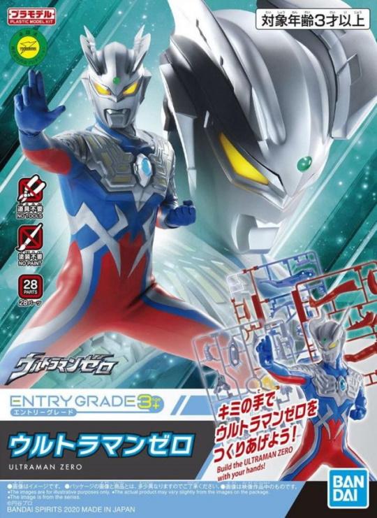 Entry Grade Ultraman Zero