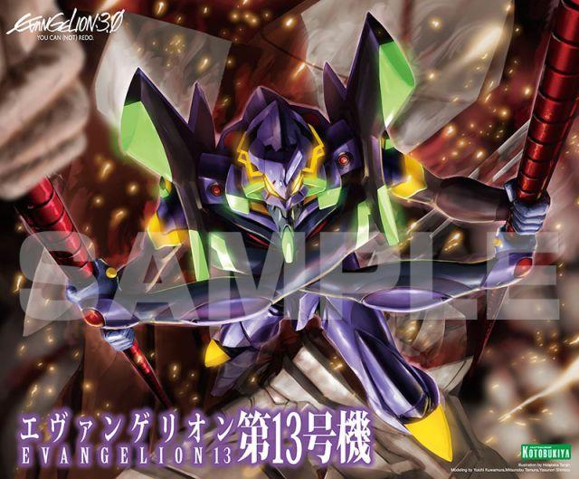 1/400 Evangelion Type 13