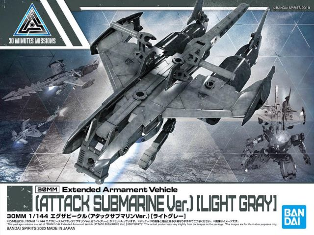 1/144 30MM Extended Armour Vehicle Attack Submarine (Light Grey)