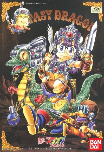 Arale Chan: Fantasy Dragon
