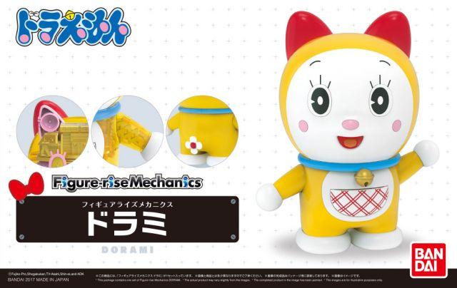 Figure-rise Mechanics Dorami