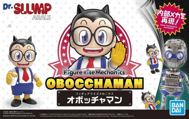 Figure-rise Mechanics Obocchaman