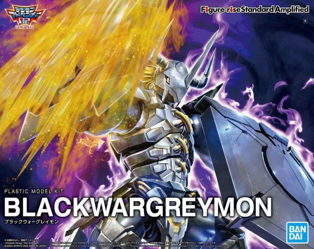 1/12 Figure-Rise Standard Black Wargreymon (Amplified)