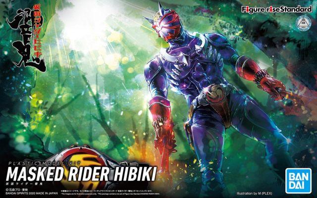 Figure-rise Kamen Rider Hibiki