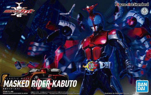 Figure-rise Kamen Rider Kabuto