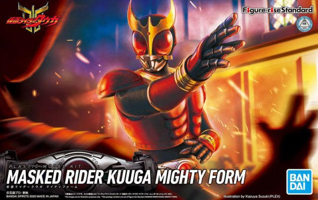 Figure-rise Standard Masked Rider Kuuga Mighty Form
