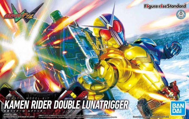 Figure-rise Standard Kamen Rider Double Lunatrigger