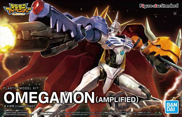 1/12 Figure-Rise Standard Omegamon (Amplified)