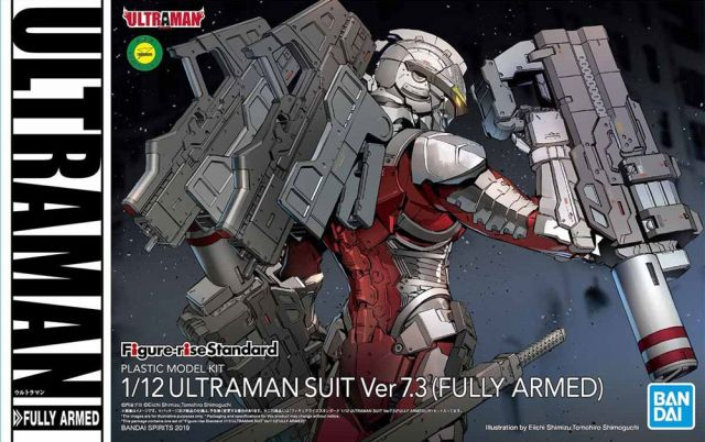 1/12 Figure-Rise Standard Ultraman Suit Ver 7.3 (Fully Armed)