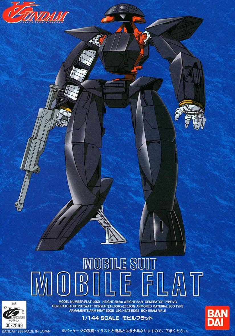 1/144 Mobile Suit Flat