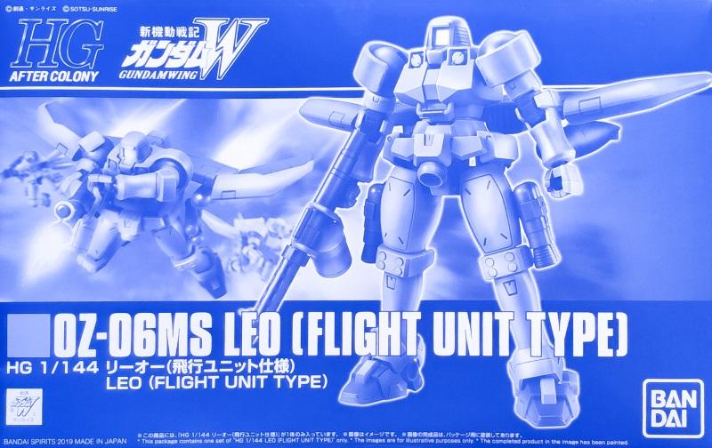 1/144 HGAC Leo (Flight Unit Type)