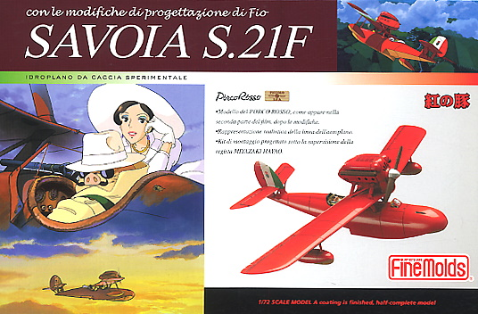 1/72 Savoia S.21F Modified Version Completed Model