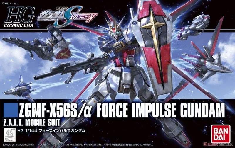1/144 HGCE Force Impulse Gundam