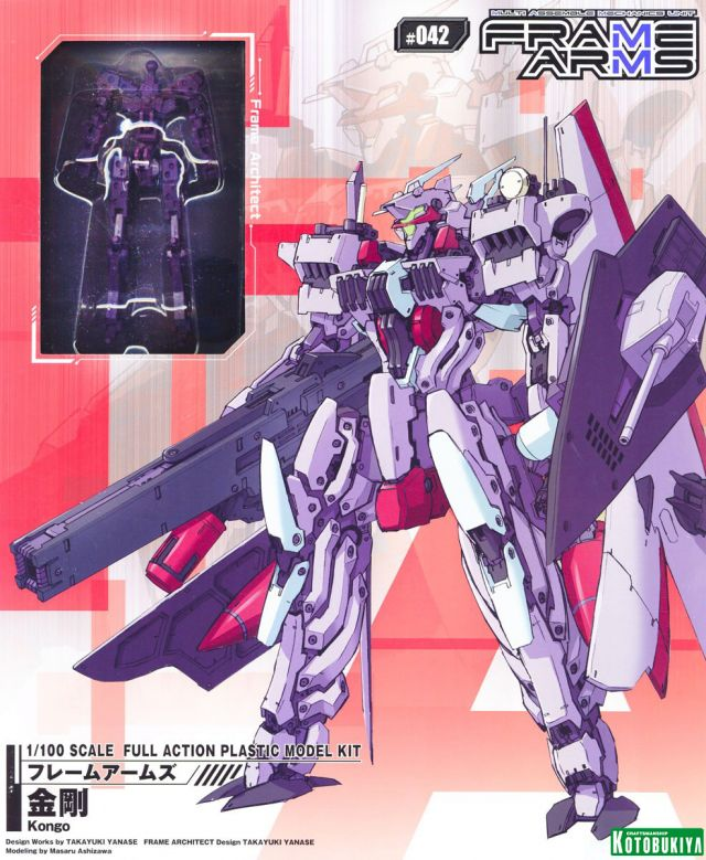 1/100 Frame Arms 042 Kongo