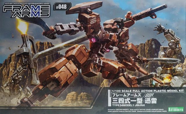 Frame Arms 048 Type 34 Model 1 Jinrai