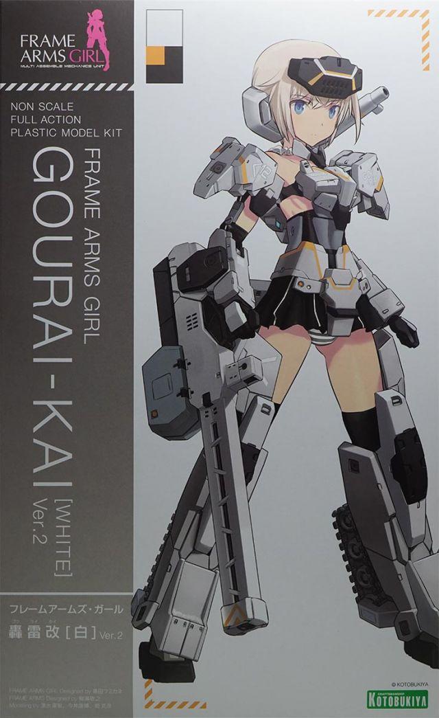 Frame Arms Girl Gourai Kai (White) Ver.2