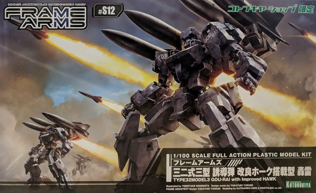 Frame Arms S12 Type 32 Model 3 Gourai (Improved Hawk Ver.)