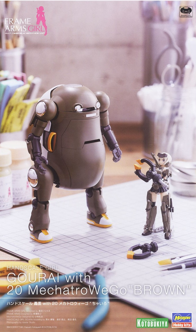Frame Arms Girl Hand Scale Gourai with MechatroWeGo Brown