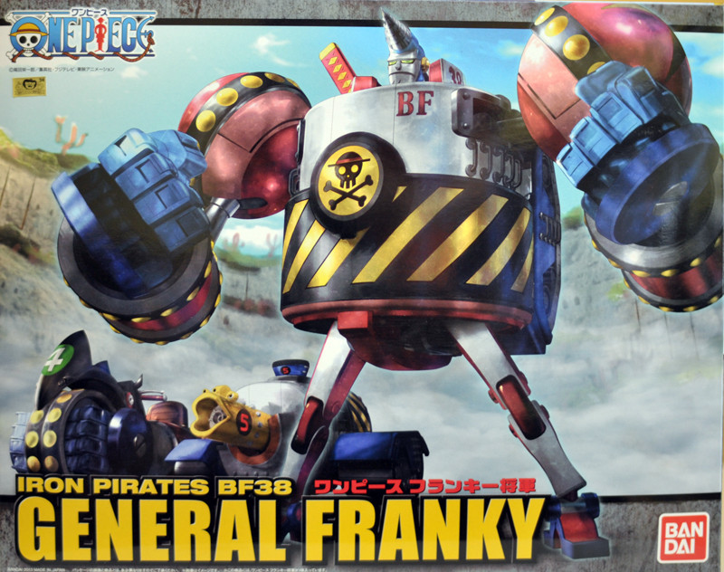 Best Machine Collection: General Franky
