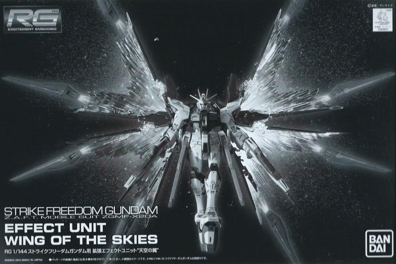 1/144 RG Strike Freedom Gundam Wings in the Sky Expansion Set