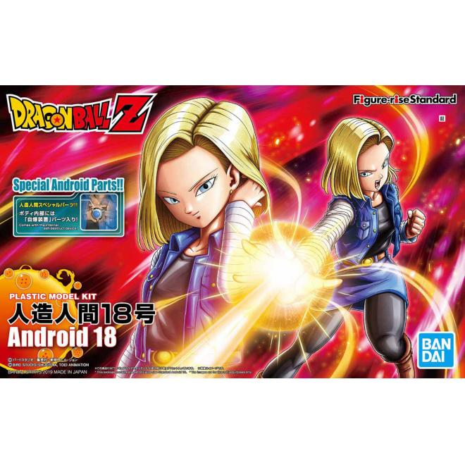 Figure-rise Standard Android No.18