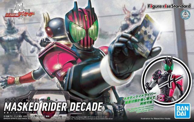 Figure-rise Kamen Rider Decade