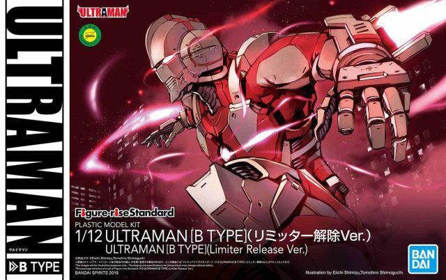 1/12 Figure-Rise Standard Ultraman Suit (B Type) (Limiter Release Ver.)