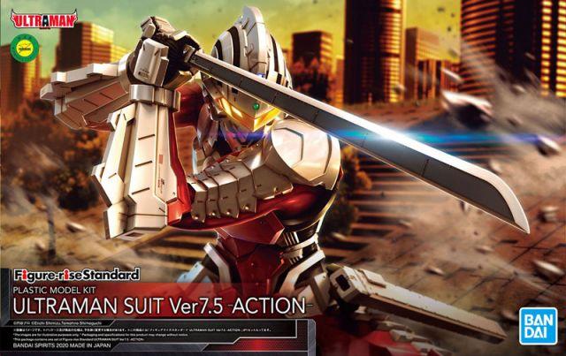 1/12 Figure-Rise Standard Ultraman Suit Ver 7.5