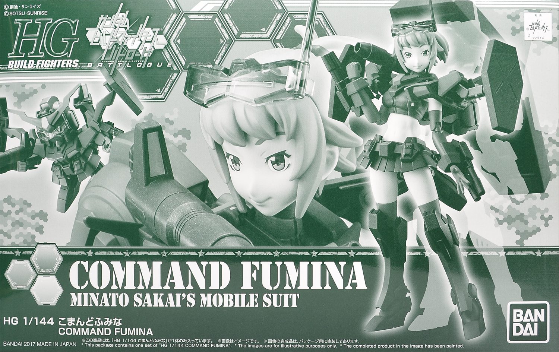 1/144 HGBF Command Fumina