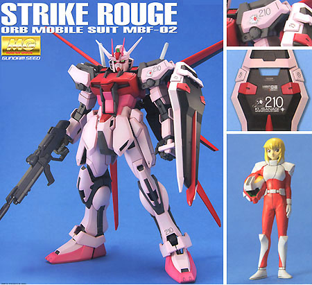 1/100 MG Strike Rouge