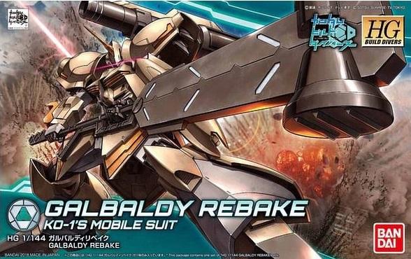 1/144 HGBD Galbaldy Rebake