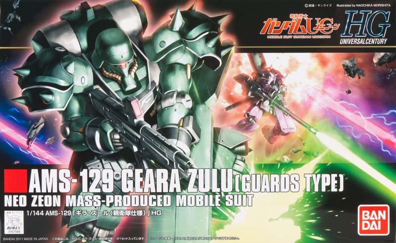 1/144 HGUC Geara Zulu (Guards Type)