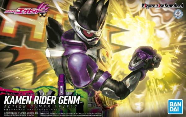 Figure-rise Kamen Rider Genm (Action Gamer Level 2)