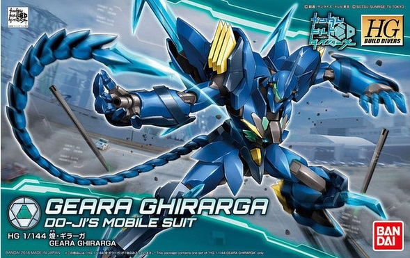 1/144 HGBD Geara Ghirarga