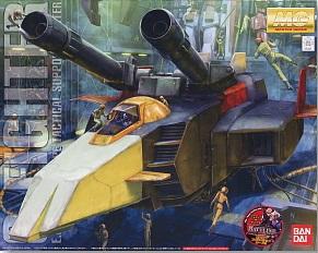 1/100 MG G-Fighter
