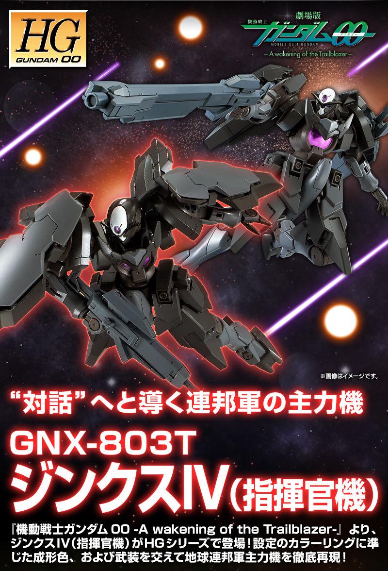 1/144 HG GN-X IV (Commander Unit)