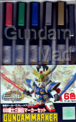 Gundam Marker BB Sangoku-Den Set