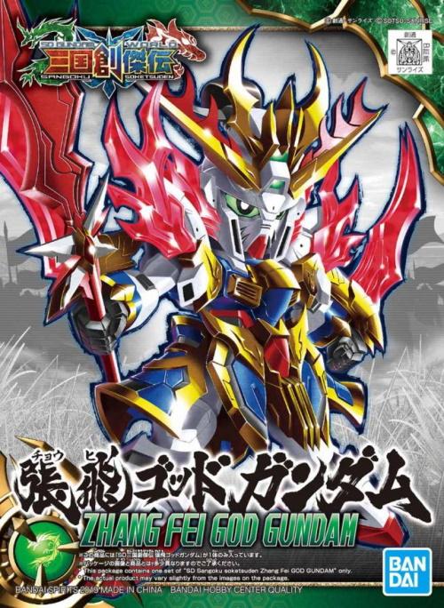 SD Sangoku Soketsuden 03 Zhang Fei God Gundam