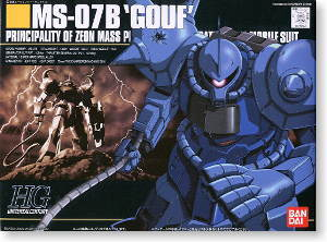 1/144th scale HGUC MS-07 Gouf