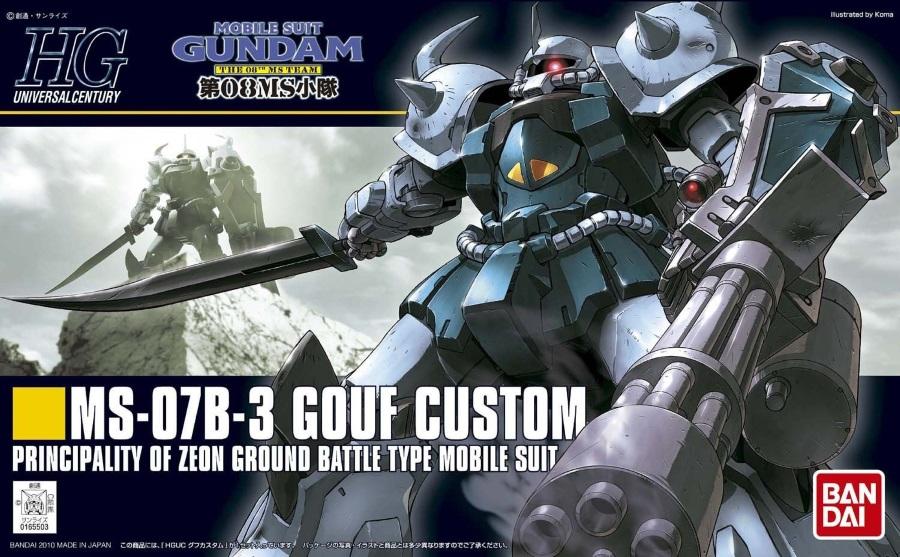1/144 HGUC MS-07B3 Gouf Custom