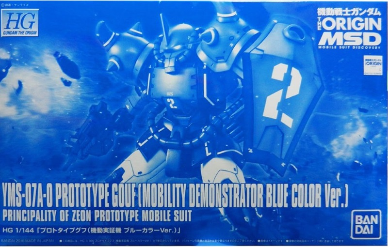1/144 HG Prototype Gouf (Mobility Demonstrator Blue Colour Ver)