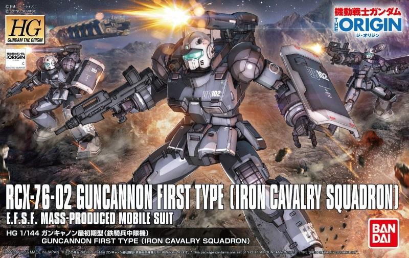1/144 HG Guncannon Early Type (Iron Cavalry Squadron)