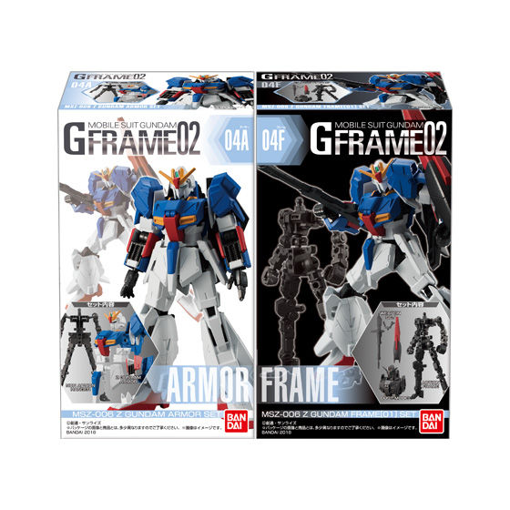 Mobile Suit Gundam: G Frame Vol.2 Gundam Mudrock