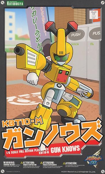 1/6 KBT10-M Gun-Knows