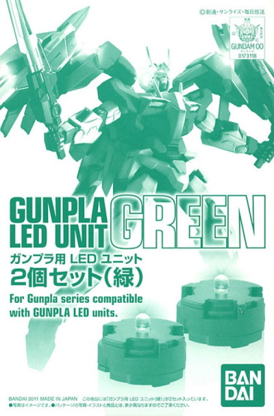 LED Unit Green (2 piece set)