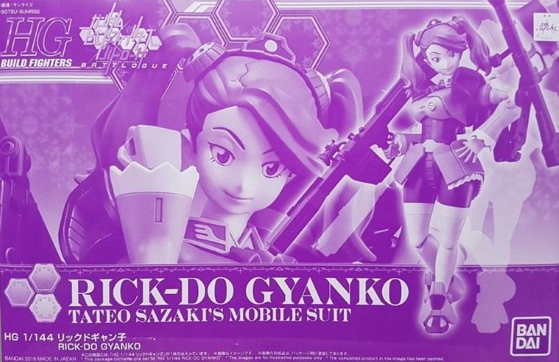 1/144 HGBF Rick-Do Gyanko